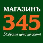 345 logo